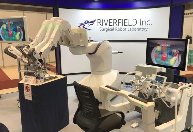 当社で開発中の手術支援ロボット ※現時点で未承認品であり、販売、授与はできません。