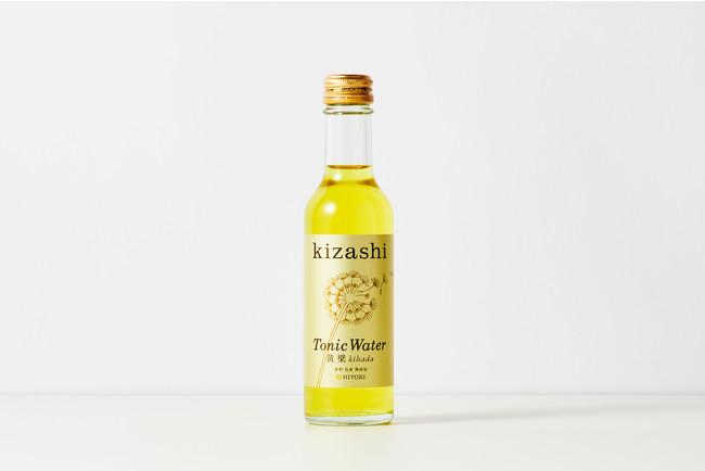 新生kizashi 200mlスリムボトル