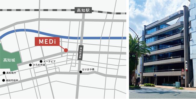 高知駅より徒歩9分、高知市中心部に位置する追手筋1丁目チカミビル3階に拠点を構える