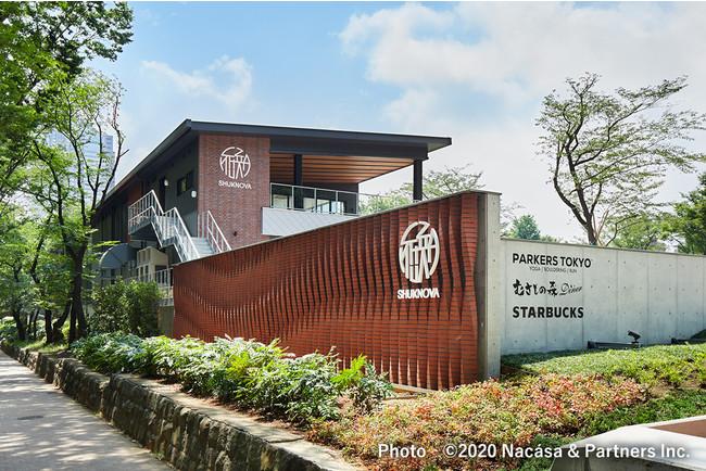 新宿中央公園SHUKNOVA内アウトドアフィットネス施設「PARKERS TOKYO」