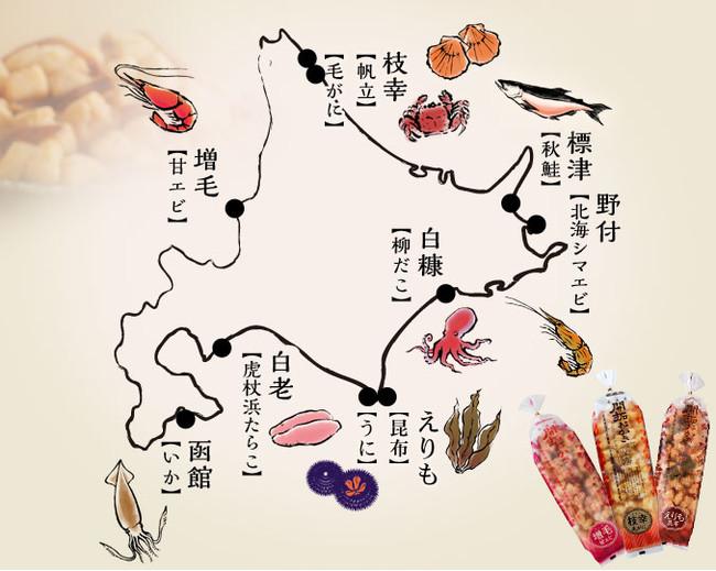 「野付北海シマエビ」は今の季節は休売中でございます