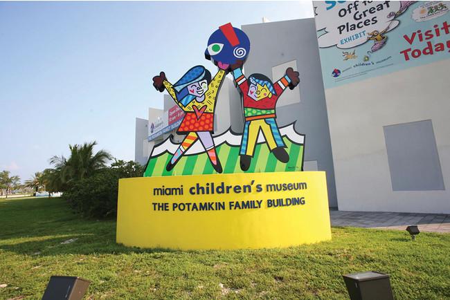 マイアミ・チルドレンズ・ミュージアムに寄贈したチャリティーアート