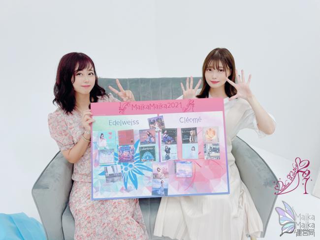 8月18日誕生日当日の放送にてアルバム発表