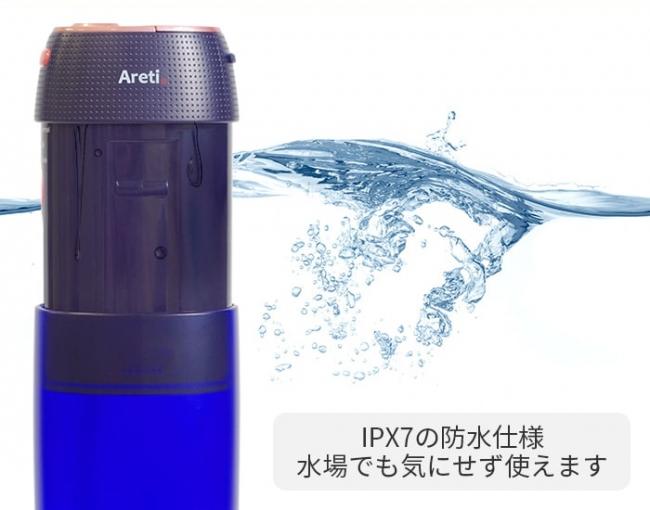 IPX7の防水仕様 水場でも気にせず使えます