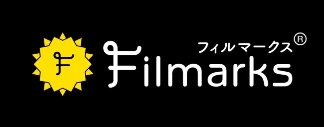 「フィルマーク」の画像検索結果