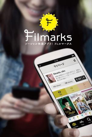 Filmarks縲阪r驕句霧縺吶k