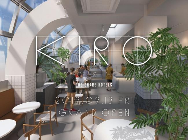 「広島 ホテル kiro」の画像検索結果