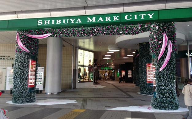 シティ 渋谷 マーク