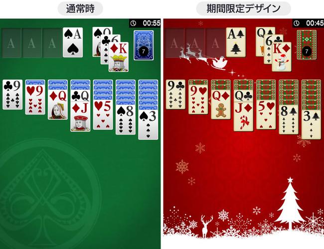 http://prtimes.jp/i/8703/6/resize/d8703-6-973104-3.jpg