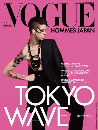 VOGUE HOMMES JAPAN 2008年9月10...