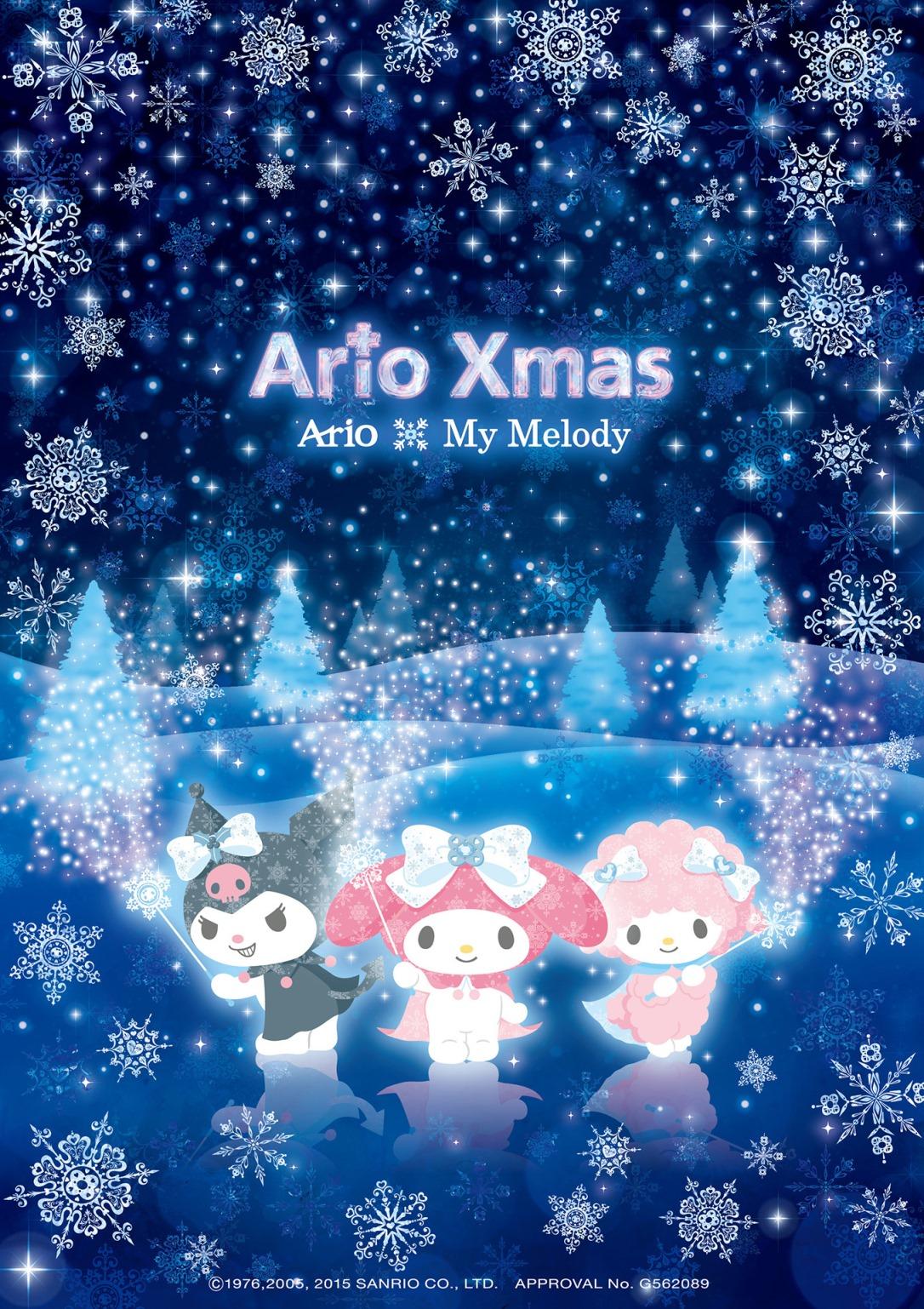 2015年のアリオのクリスマスは サンリオの人気キャラクター マイ