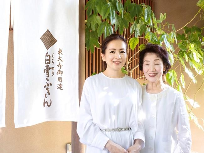 先代社長夫人(義母)垣谷安子と共に、自分たちが使いたいと思うものをつくり続けて参りました