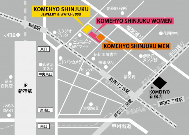 KOMEHYO SHINJUKU3店舗体制