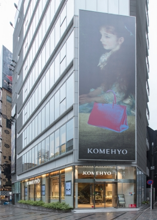 KOMEHYO SHINJUKU外観