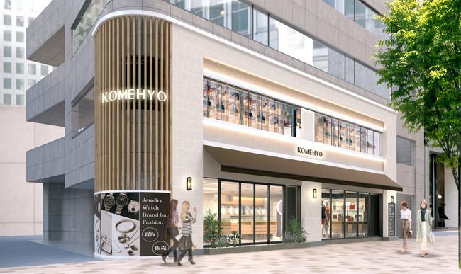 2.11リニューアルオープン KOMEHYO神戸三宮店 外観イメージ