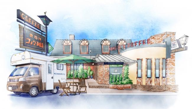 コメダ珈琲店 横浜江田店での「買取イベント」イメージ。駐車場にキャンピングカーを配置し車内で査定