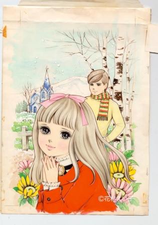 「すずらんの丘 白かばのちかい」(1967年)
