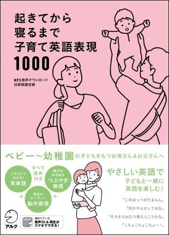 を 打つ 英語 ワクチン