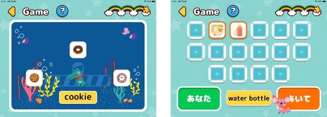 左:宝探し迷路ゲーム 右:神経衰弱