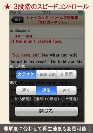 【英語初心者におすすめ】リスニング学習アプリ20 …