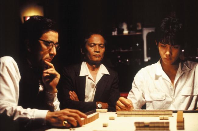 『闘牌伝アカギ』(C)1995 福本伸行/竹書房