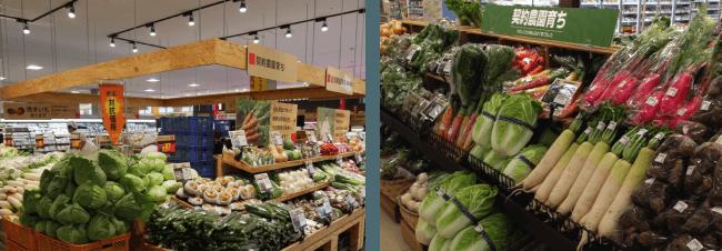 「地場 契約野菜・果物」売場の一例