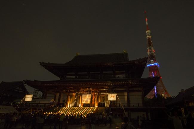 東京タワーが消灯するキャンドルナイト