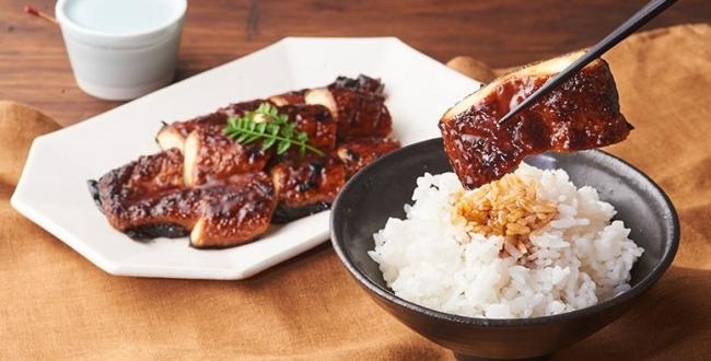 お豆腐蒲焼き(専用山椒付き)