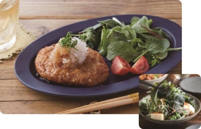 ふんわり豆腐ハンバーグ
