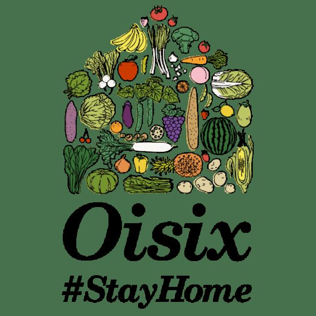 Oisix#StayHome ロゴ
