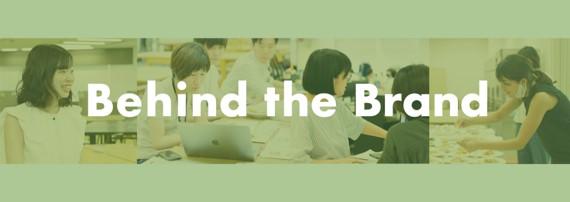 「Behind the Brand」イメージビジュアル