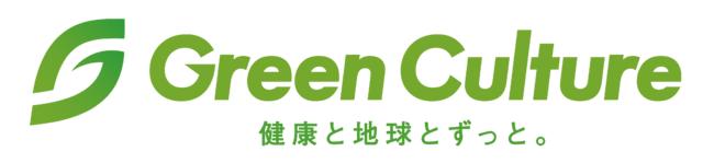 ▲GC社ロゴ