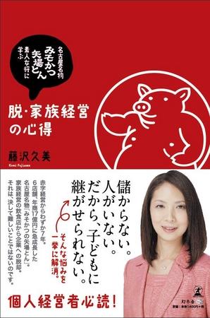 気仙沼店(ID 自動車整備士 - 株式会社ホンダカーズ宮城北