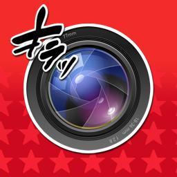 Iphoneアプリ 漫画カメラ と漫画家 佐藤秀峰 がコラボ 漫画家があなたの写真を漫画化してくれる権利 プレゼントキャンペーンを開始 トレンダーズ株式会社のプレスリリース