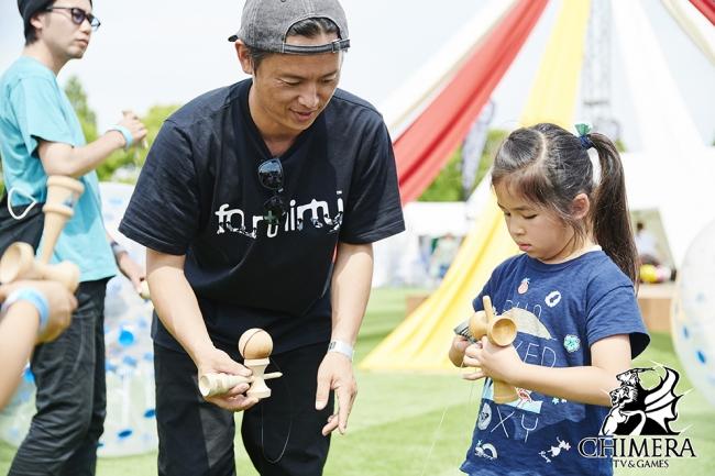 キメラゲームス /スポーツけん玉