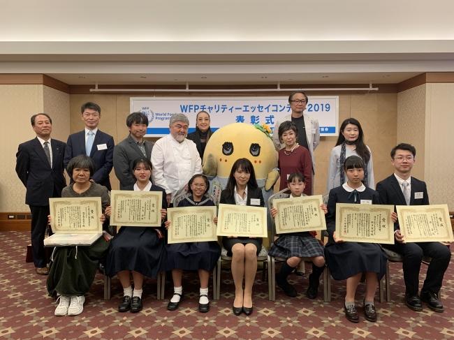 式には湯川れい子さん、ふなっしーさん、竹下景子さんなどが参加(c)JAWFP