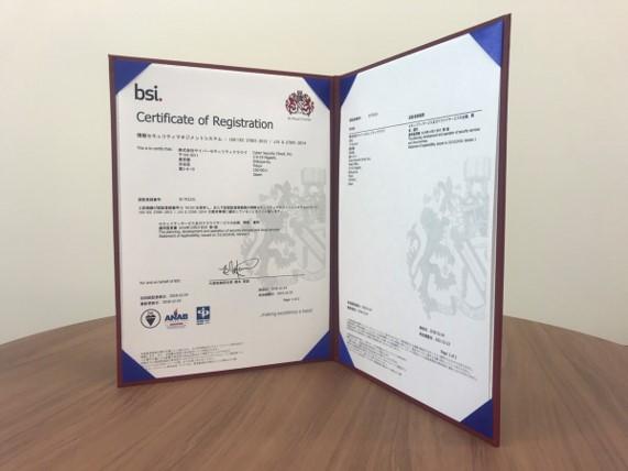 サイバーセキュリティクラウド クラウドサービスに関する情報セキュリティの国際規格 「ISO/ IEC 27001 ...