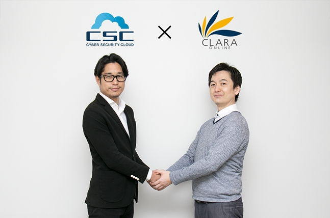 サイバーセキュリティクラウドとクララオンラインが販売代理店契約を締結 2018年4月10日(火)よりクラウド ...