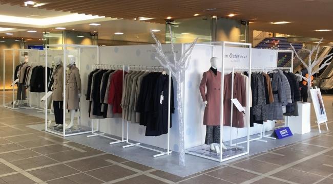 期間限定ショップ「an Outerwear by SANYO」 小田急百貨店新宿店 本館1階=中央口前 〈特設会場〉