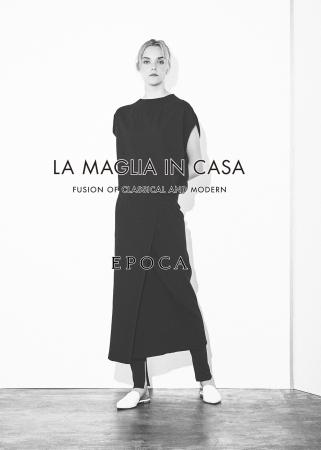 リラックスシーンに向けたニットのシリーズ 「ラ・マリア・イン・カーサ」