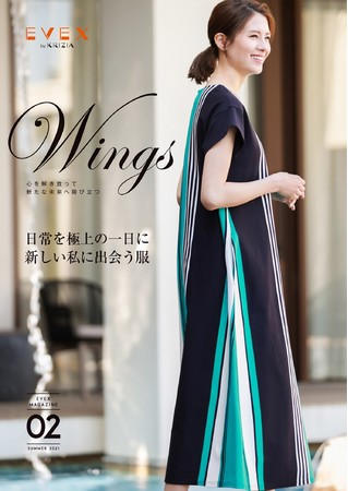 電話注文できるファッションマガジン 『Wings vol.2』 表紙