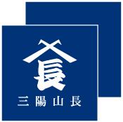 三陽山長銀座店