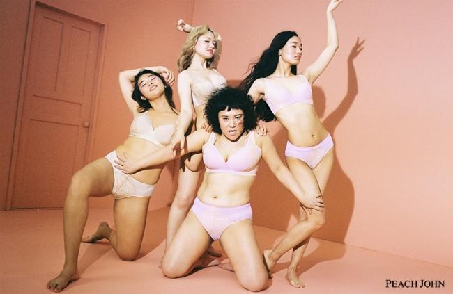 ブラ バービー 【下着モデルに初挑戦】メッセージは「ありのままのあなたのカラダをもっと好きになってほしい」!お笑い芸人 フォーリンラブ