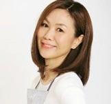 漢方美容家&韓方薬膳料理専門家 余慶尚美