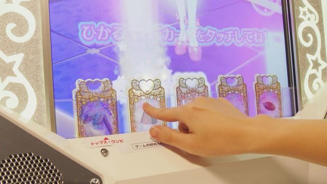 ▴画面上にカードをセットすると、 まるでカードに魔法がかかったような演出が発生