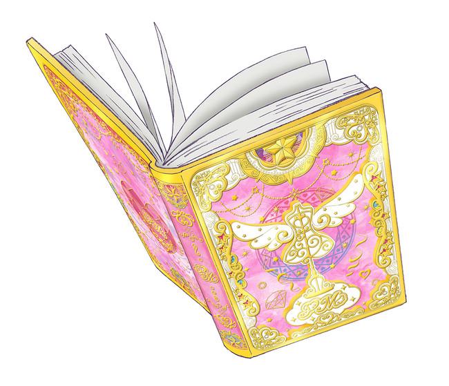 コーデブック プリマジカードが収納される魔法の本。全てのプリマジ参加者が持っている