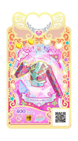 ▴プリマジカード コーデが宿った魔法のカード。 プリマジをするときは、このカードを使って着替える