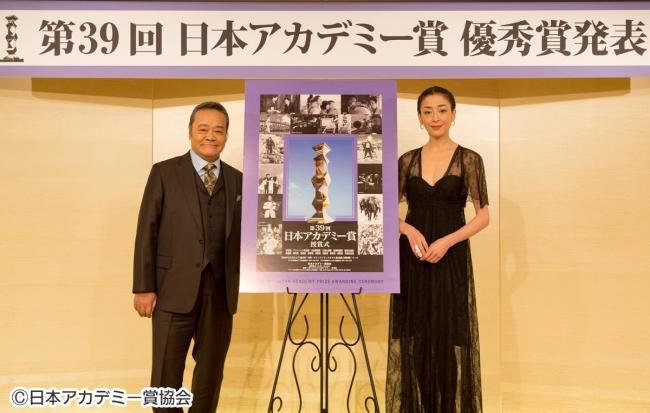 第39 回日本アカデミー賞 授賞式」日テレプラスで3/13(日)に「完全版 ...