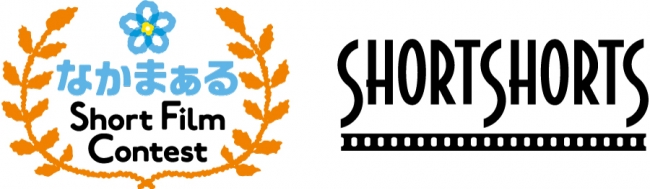 なかまぁるShort Film Contest公式ロゴ