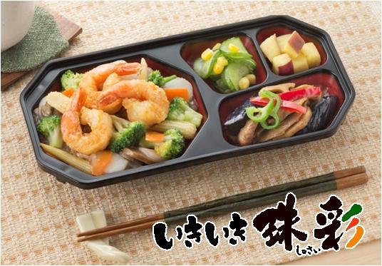 和民の宅食 【公式】ワタミの宅食のお弁当・お惣菜